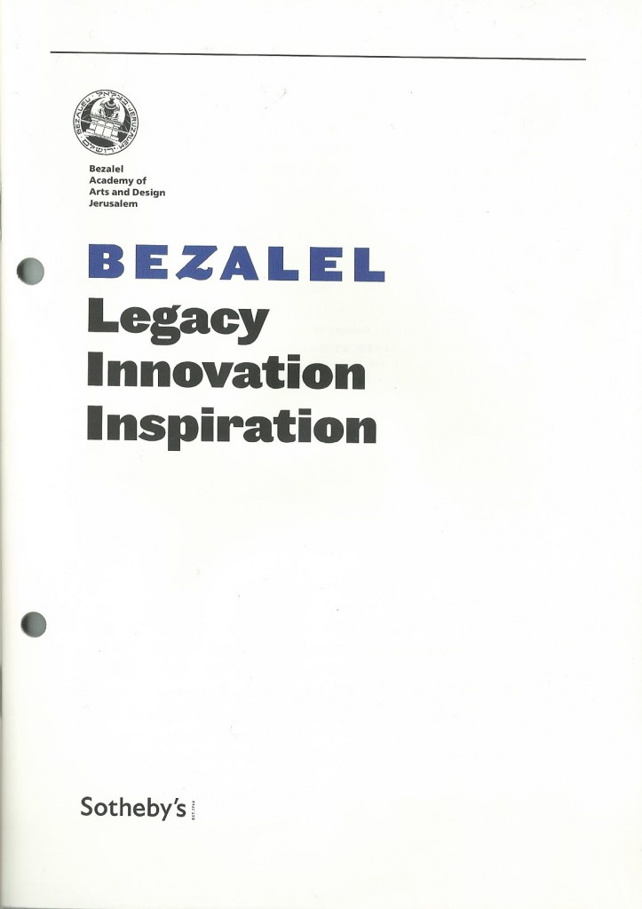 BEZALEL - Legacy Innovation Inspiration - cover