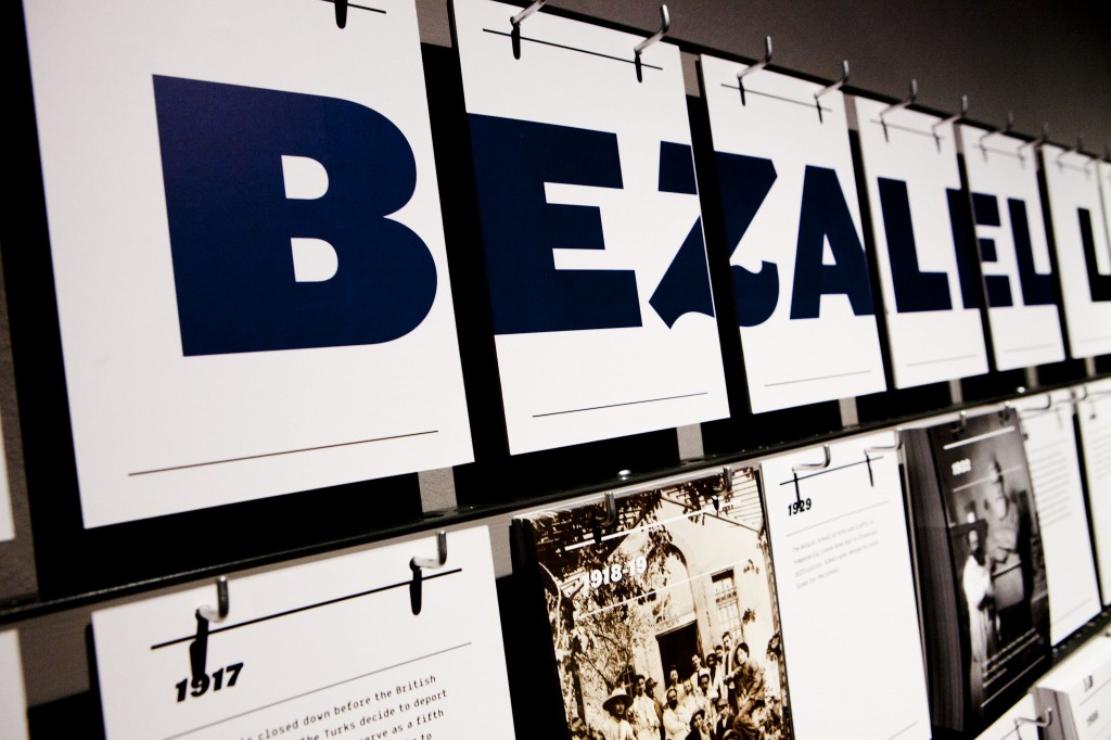 Bezalel exhibition_David Amar 4