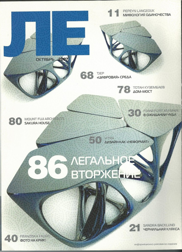 Le Magazine_Russia_Oct 2007